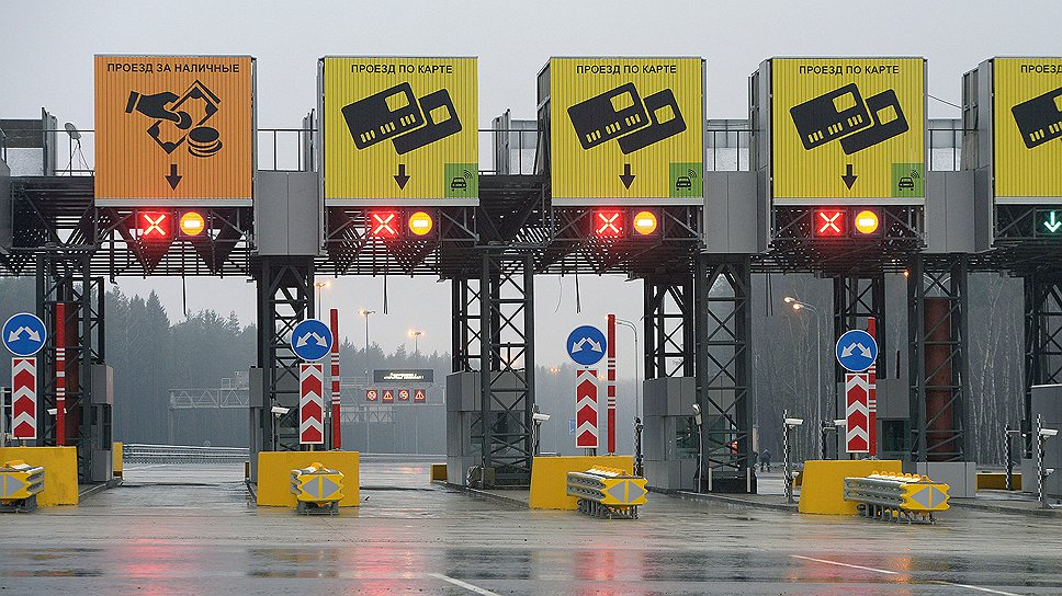 For not paying a fee on toll roads a fine will be charged in amount of 2 500 rubles